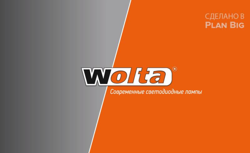 Компания Wolta. Видеопрезентация Wolta - презентационный ролик.