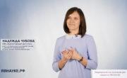 Видеоролик на хромакее для проекта ЯВНАУКЕ