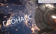 Видеоролик на основе 3D- анимации для компании ГЛОСАВ
