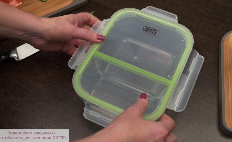 Видеообзор вакуумных контейнеров для компании GIPFEL.